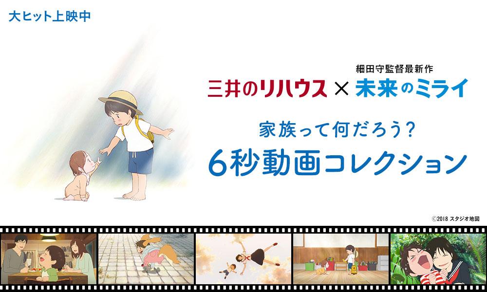 新作 細田 守 細田守最新作『竜とそばかすの姫』の最新ビジュアル&特報映像&ストーリーが解禁【2021年夏公開】